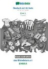 Babadada GmbH - BABADADA black-and-white, Deutsch mit Artikeln - Japanese (in japanese script), das Bildwörterbuch - visual dictionary (in japanese script)