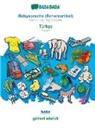 Babadada Gmbh - BABADADA black-and-white, Babysprache (Scherzartikel) - Türkçe, baba - görsel sözlük