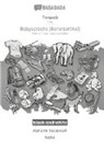 Babadada GmbH - BABADADA black-and-white, Tajik (in cyrillic script) - Babysprache (Scherzartikel), visual dictionary (in cyrillic script) - baba