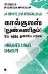 Mohamed Anwar, Umadevi - Calculus (Nun Kanitham) - Oru Aazhntha Nunniya Paarvai: An infinite Love with Calculus