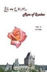 魁北克玫瑰: Rose of Quebec