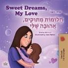 Shelley Admont, Kidkiddos Books - Sweet Dreams, My Love (English Hebrew Bilingual Children's Book)