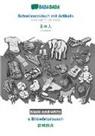 Babadada GmbH - BABADADA black-and-white, Schwiizerdütsch mit Artikeln - Japanese (in japanese script), s Bildwörterbuech - visual dictionary (in japanese script)
