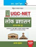 Ajay Kumar - NTA-UGC-NET