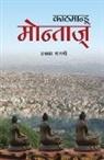 Prakash Sayami - Kathmandu Montage