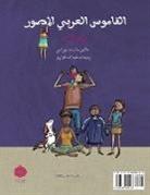 Majeda Hourani - Ruman Arabic Picture Dictionary