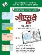 Navneet Mehra - GST Tally ERP9 Hindi