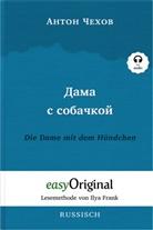 Anton Pawlowitsch Tschechow, EasyOriginal Verlag, Ilya Frank - Dama s sobatschkoi / Die Dame mit dem Hündchen (mit Audio)