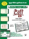 Shradd Singh - Telly ERP 9