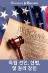 Thomas Jefferson - 독립 선언, 헌법 및 권리 장전: Declaration of Independence, Constitution, and Bill of
