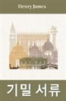 Henry James - 정자 논문: The Aspern Papers, Korean edition