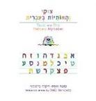 Dikla Berkowitz - Tsuki and The Hebrew Alphabet