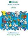 Babadada GmbH - BABADADA, Deutsch mit Artikeln - Cebuano, das Bildwörterbuch - diksyonaryo nga litrato