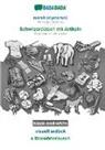 Babadada Gmbh - BABADADA black-and-white, norsk (nynorsk) - Schwiizerdütsch mit Artikeln, visuell ordbok - s Bildwörterbuech