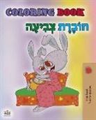 Shelley Admont, Kidkiddos Books - Coloring book #1 (English Hebrew Bilingual edition)