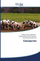 Ukrainischer Titel