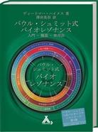 Dietmar Heimes - Bioresonanz nach Paul Schmidt - Japanisch