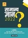 Jha And Jha - GENERAL KNOWLEDGE 2022