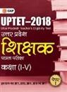 Gkp - UPTET 2018 - Paper I Class I-V - Guide