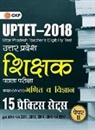 Gkp - UPTET 2018 - Paper II Class VI - VIII - Maths & Science - 15 Practice Sets (Hindi)