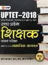 Gkp - UPTET 2018 - Paper II Class VI - VIII - Social Science - Guide
