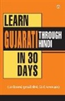 Krishna Gopal Vikal - Learn Gujarati In 30 Days Through Hindi