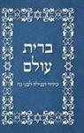 Ouri Cherki - BRIT OLAM, Prayer Book for Noahides in Hebrew