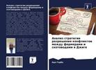 Ado Garba - Analiz strategii razresheniq konfliktow mezhdu fermerami i skotowodami w Dzhige