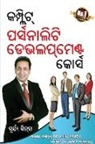 Surya Sinha - Complete Personality Development Course in Odia