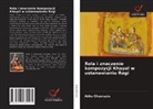 Abha Chaurasia - Rola i znaczenie kompozycji Khayal w ustanawianiu Ragi