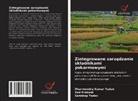 Ved Prakash, Dharmendra Kumar Yadav, Sandeep Yadav - Zintegrowane zarzadzanie skladnikami pokarmowymi