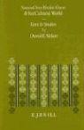 David E. Sklare, David Eric Sklare - Samuel Ben Ḥofni Gaon and His Cultural World: Texts and Studies