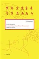 Ruth Cremerius - Aussprache und Schrift des Chinesischen, m. Audio-CD