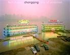 Diana Edkins, Bill Kouwenhoven, Ferit Kuyas, Ferit Kuyas, Ferit Kuyas - Chongqing. City of Ambition