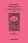 Mehdi Marashi - Contemporary Spoken Persian Volume 2