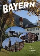 Schmi, Schmid, Monika Schmid, Rolan Schmid, Roland Schmid, Monika Schmid... - Bayern, chinesisch-japanisch-russische Ausgabe