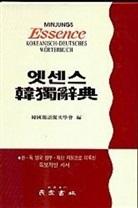 Minjung's Essence Wörterbuch: Koreanisch-Deutsches Wörterbuch