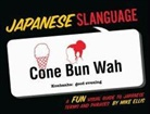 Mike Ellis - Japanese Slanguage
