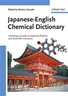 Markus Gewehr, Marku Gewehr, Markus Gewehr - Japanese-English Chemical Dictionary