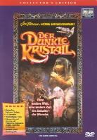 Der dunkle Kristall (1982) (Collector's Edition)