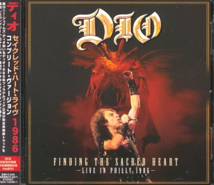 Dio - Finding The Sacred Heart Live in Philly 1986 (2 CDs)
