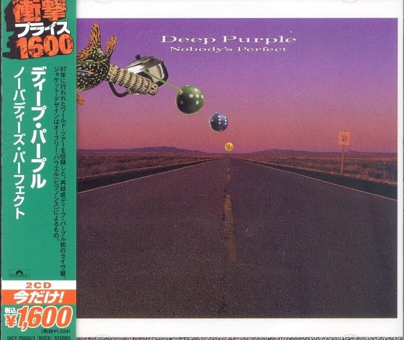Deep Purple - Nobody's Perfect (2 CDs)