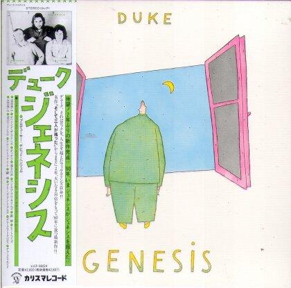 Genesis - Duke - Papersleeve (Japan Edition)