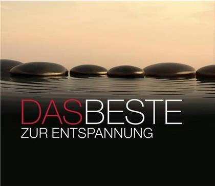 Various - Das Beste: Zur Entspannung (3 CDs)