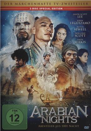 Arabian Nights - Abenteuer aus 1001 Nacht (2 DVDs)