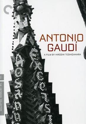 Antonio Gaudi (Criterion Collection, 2 DVD)