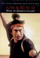 Samurai 3: Duel at Ganryu Island (Criterion Collection)