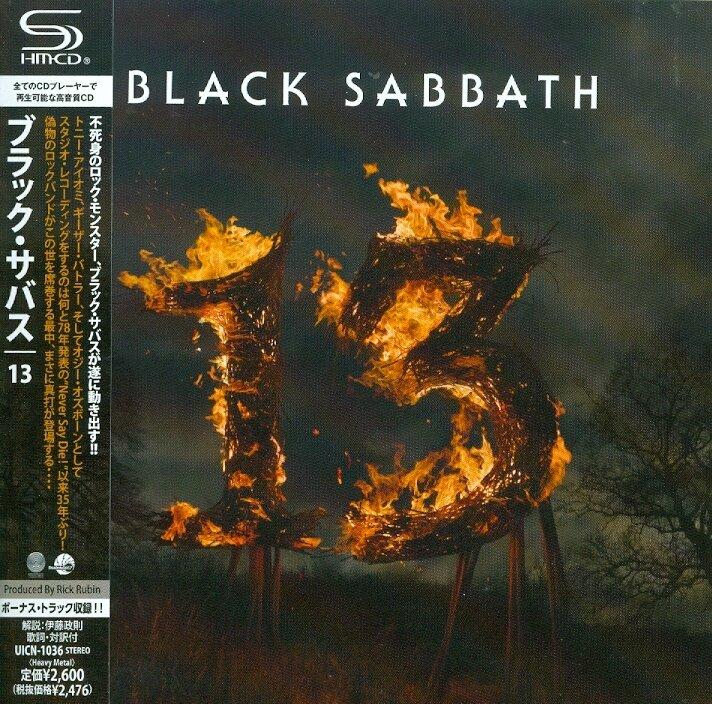Black Sabbath - 13 (Japan Edition)