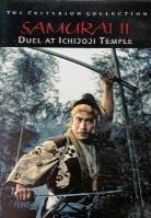 Samurai 2: Duel at Ichijoji Temple (1955) (Criterion Collection)