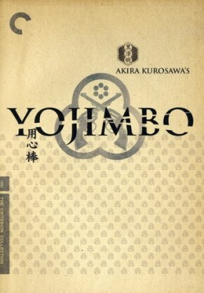 Yojimbo (1961) (Criterion Collection, s/w)